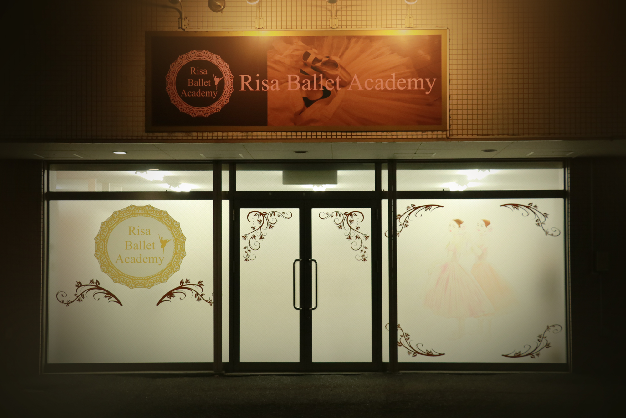 Risa Ballet Academy外観